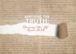 Romans 12:5-8 know your gifts banner